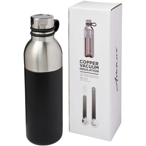 Koln 590 ml copper vacuum insulated sport bottle (10058800)