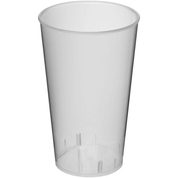 Arena 375 ml plastic tumbler (21003716)